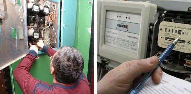 pareri despre electricity saving box