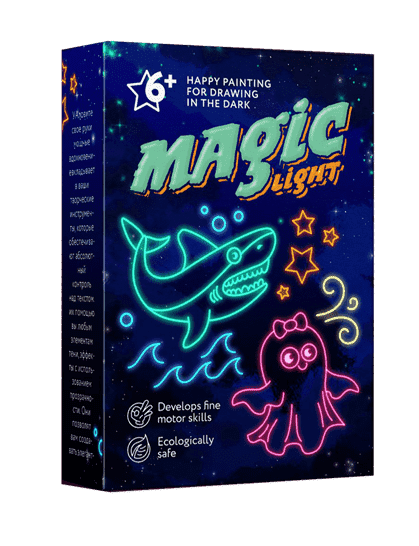 magic light romania